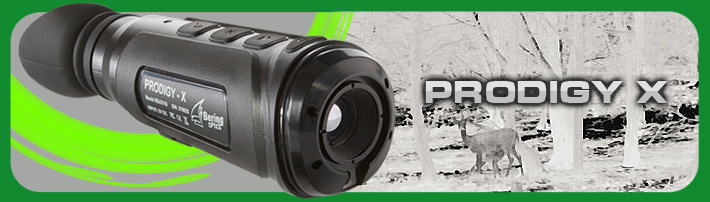 Prodigy-X 19mm Lens